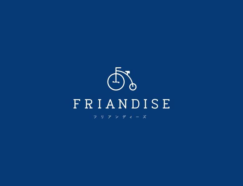 Friandise | 営業再開に関するお知らせ
