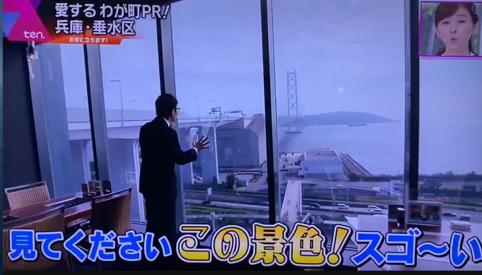【TV】かんさい情報ネットten.(読売テレビ)で紹介されました